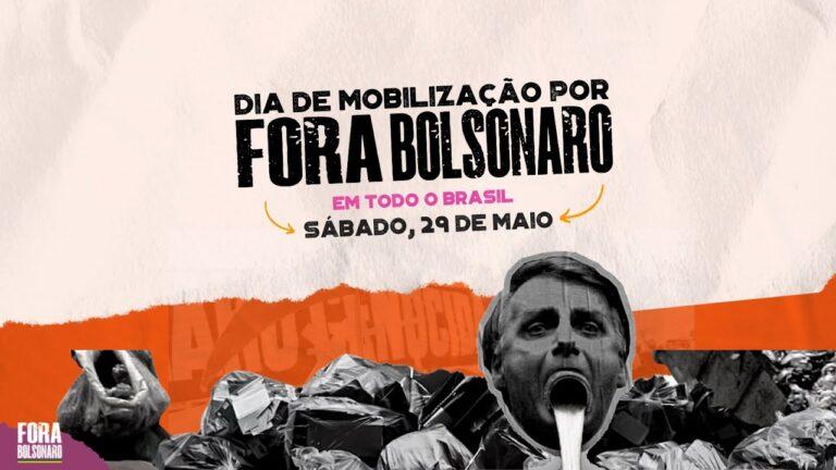 """ATOS #29M: """"O povo se levantará"""", diz Raimundo Bomfim"""