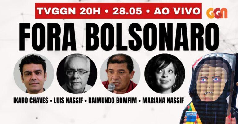 TV GGN 20 horas: os brasileiros na rua contra Bolsonaro e a privatização da Eletrobras