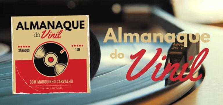 TV GGN: Almanaque do Vinil entrevista Fabiane Batista e Rogério Montenegro neste sábado (22)